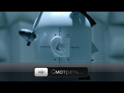 EarPods - новые наушники от Apple (Русская озвучка)