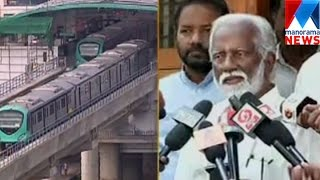 Controversy rises over Metro inauguration   | Manorama News