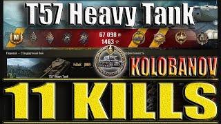 T57 Heavy Tank. КОЛОБАНОВ. 11 ФРАГОВ. Перевал - лучший бой Т57 Хеви World of Tanks.