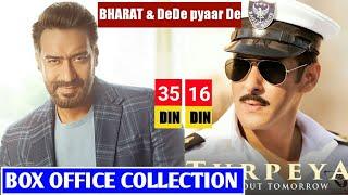 Bharat Box Office Collection day 16, de de pyar de Box office collection Day 35, #ajay #salman