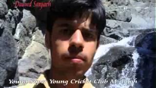 Pashto New Sweet & Nice Jawabi Kakari Tapay 2012 By Mir Alam & Nor Katwazai With Nice Editing