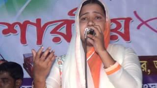 New Baul Song Murshide Sarmin | 2017