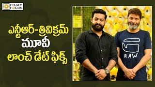 NTR - Trivikram Movie Launch Date Confirmed
