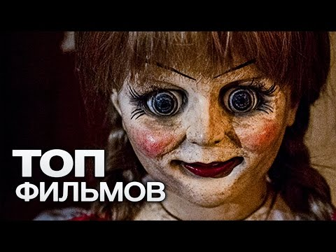 Watch Annabelle Full Movie free online megashare- YouTube
