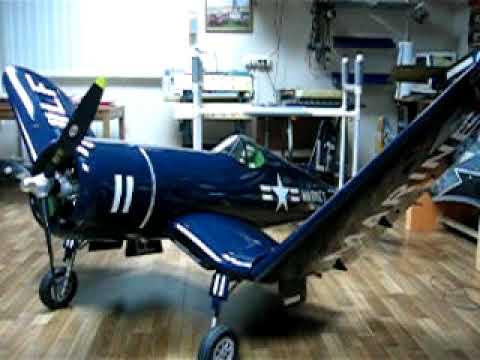 Composite-ARF Corsair F4U folding wings