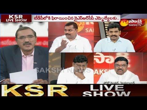 KSR Live Show | రాజధాని నిర్మాణంలో చంద్రబాబు విఫలం - 10th June 2018