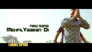 Mehfil Yaaran Di | Monty & Waris | New Punjabi Song 2016 | 16 Feb | PTC Launchpad | PTC Punjabi