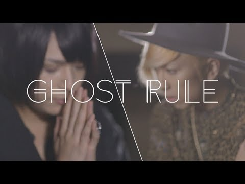 Ghost Rule By Umikun Feat Piko 【Vocaloid】DECO*27