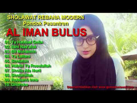 Sholawat Terbaik Rebana Modern PP. AL IMAN BULUS Purworejo | Full Musik Religi Islami