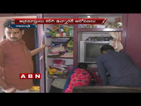 ACB Raids on Education Department AD Prabhakar Rao House | ABN Telugu