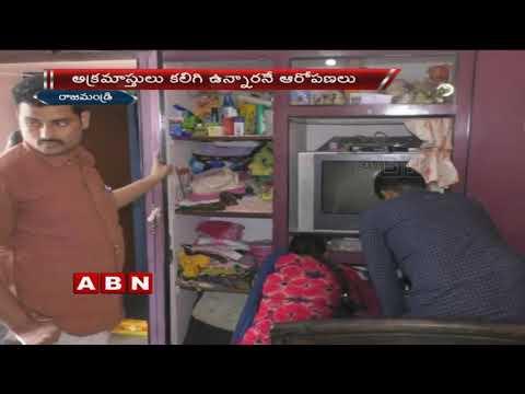 ACB Raids on Education Department AD Prabhakar Rao House | ABN Telugu
