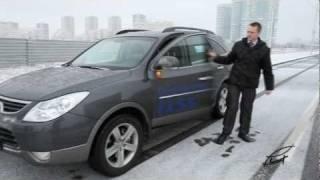 Autodryg  Hyundai Ix55 Tест-драйв