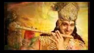 Mahabharat মহাভারত