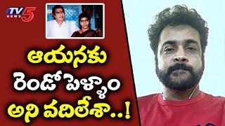 అయనకు రెండో పెళ్ళాం అని వదిలేశా..! | Hero Shivaji Sensational Comments On Lakshmi Parvathi | TV5