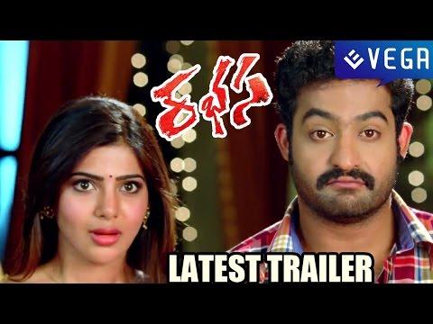 Rabhasa Movie - Latest Trailer - Jr NTR, Samantha, Pranitha - Telugu Trailers 2014
