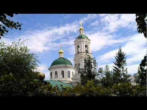 сочинение мой родной город оренбург