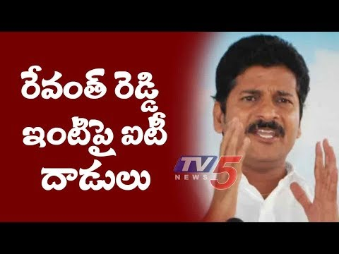 IT Raids on Revanth Reddy House | Congress Working President Revanth Reddy | TV5 News Special