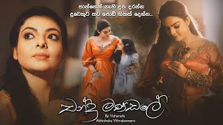 Abhisheka Wimalaweera | Chandramandale  REPLY SONG
