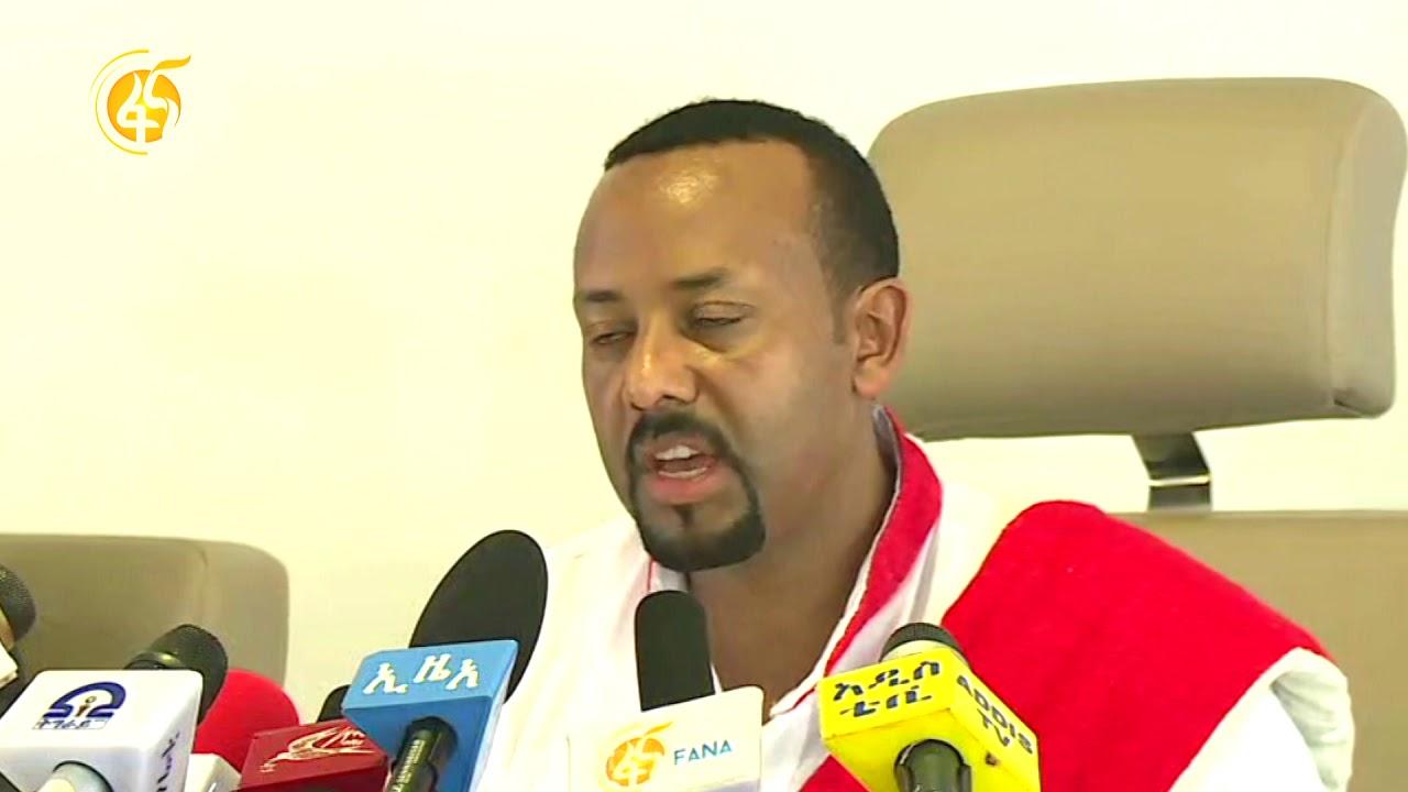 In Gondar PM.Dr Abbey Ahmed Answered Public`s Questions - በጎንደር ጠ/ሚ ዶ/ር አብይ አህመድ ከጎንደር ነዋሪ ተወካዮች የቀረ