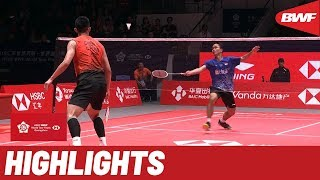 HSBC BWF World Tour Finals 2019 | Semifinals MS Highlights | BWF 2019