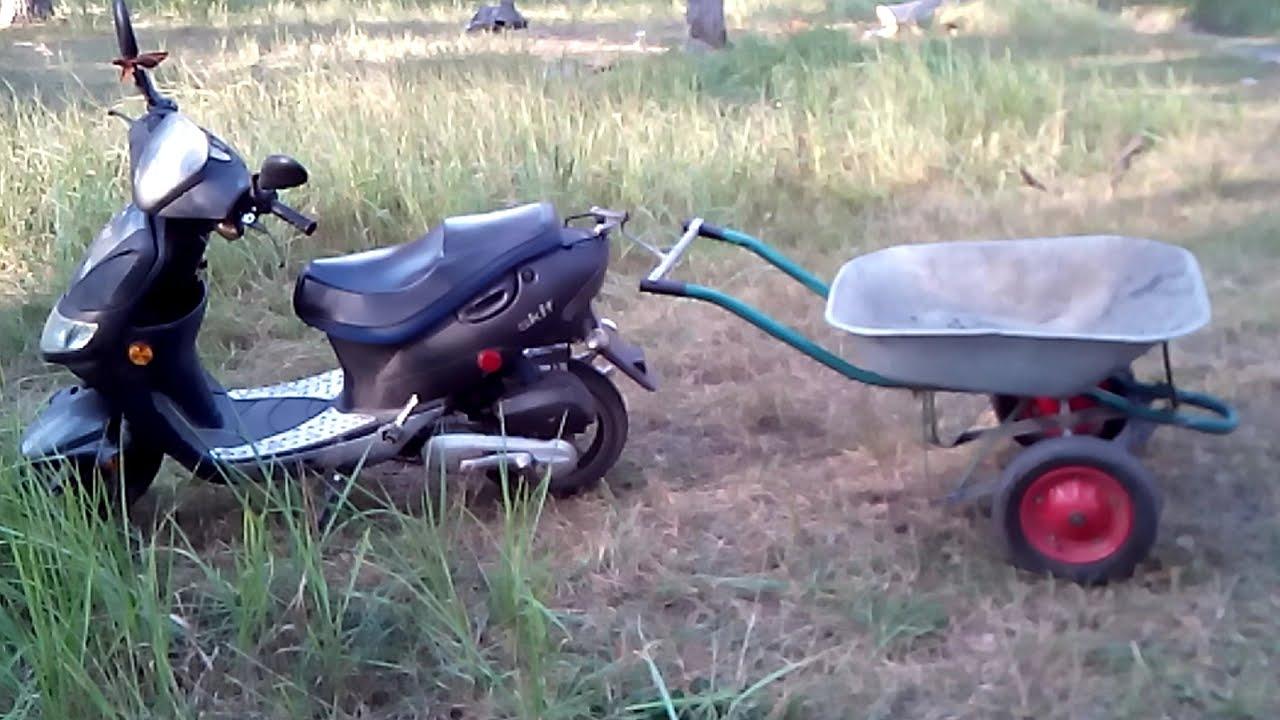 Прицеп для скутера своими руками 403