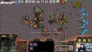 스타1 StarCraft Remastered 1:1 (FPVOD) By.herO 조일장 (Z) vs Last 김성현 (T) Ground Zero 네오그라운드제로
