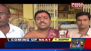 Robbery in Dharoor Sri Kodanda Rama Temple | Jagtial
