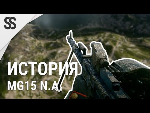 Battlefield 1 - История: MG15 N.A.  (Новый формат, #1)
