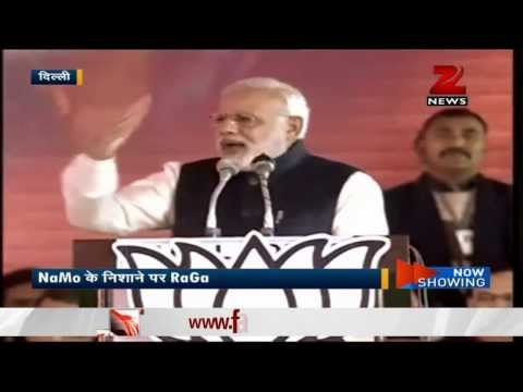 Narendra Modi takes a dig at Rahul Gandhi, Congress hits back