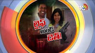 Psychologist Ravi Kumar Special Analysis Over NRI Couple Srinivas and Shanti  News