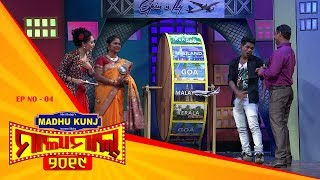 Malamaal Season 4 | Full Ep 04 | 17th Feb, 2019 | Game Show - Tarang TV
