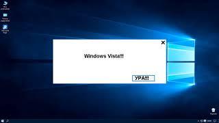 Смешные ошибки Windows с Михой. Серия #6. Windows 10, Windows Vista, Windows Whistler.