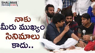 Pawan Kalyan Powerful Speech || PK Meets DCI Employee Family in Vizag || Shalimar Political News
