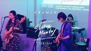 CRUNCH - 2018.02.03 吉祥寺ichibeeにて行われた1st Album Release Party「Sunday Monday」のライブ映像約26分を公開 thm Music info Clip