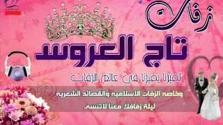 على الكوفية بدون موسيقي محمد عساف 2015 جوده عاليه