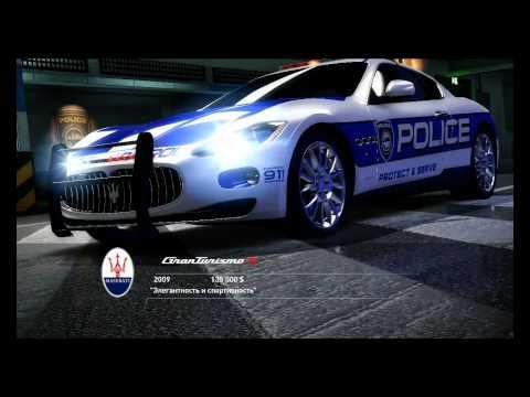 Need For Speed : Hot Pursuit - Карьера полицейского. Часть 2