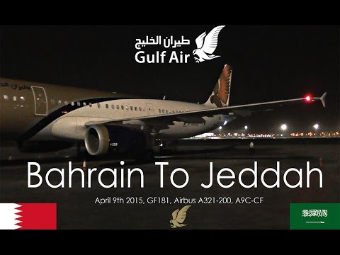 ✈FLIGHT REPORT✈ Gulf Air, Bahrain To Jeddah, GF181, Airbus A321-200, A9C-CF
