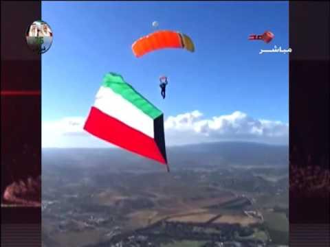 المظلي الكويتي سالم الميل يطير على ارتفاع 6000 قدم في البرتغال بعلم الكويت