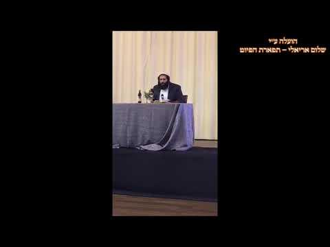 הבדלה החזן יוסף סיטהון מוצש''ק בשלח תשע''ח מקאם כורד