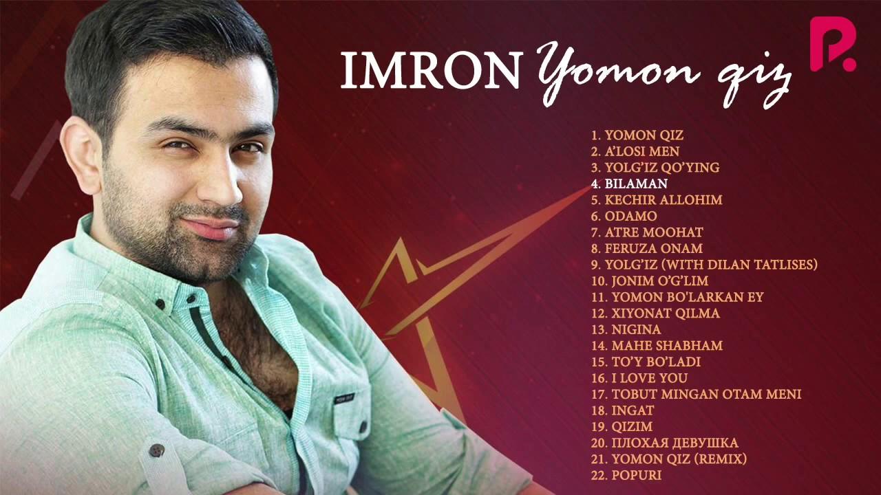 Imron - Yomon qiz nomli albom dasturi 2020