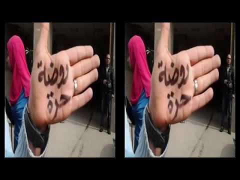 رائعة المنشد رامى محمد   هتفرج باذن الإله   اهداء لكل المعتقلين السياسيين