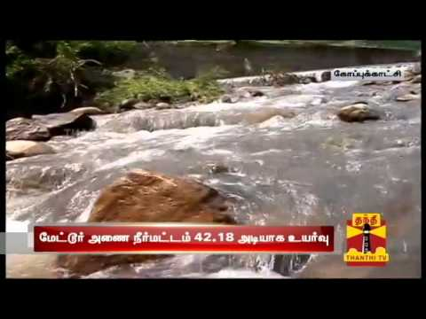 Water Level Of Mettur Dam Increases To 42.18 feet - Thanthi TV