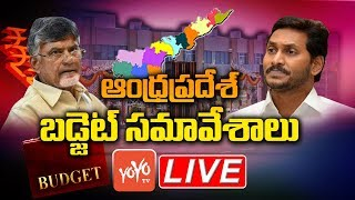 AP Assembly Budget Session 2019 LIVE | DAY 4 Live | YS Jagan Vs Chandrababu | TDP Vs YCP