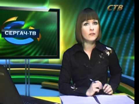 Сергач тв поздравления на татарском 93