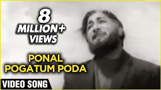 Palum Pazhamum - Ponal Pogattam Video Song