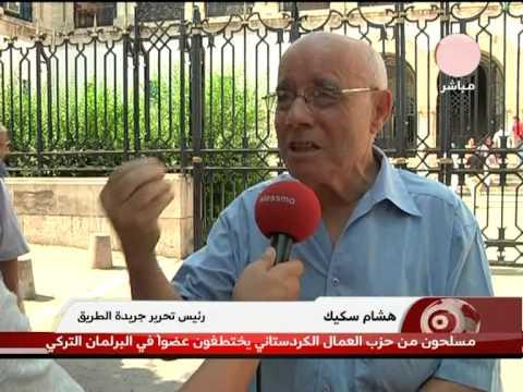 الأخبار - السبت  25 اوت 2012