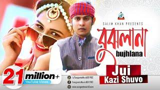 Jui, Kazi Shuvo - Bujhlana | বুঝলানা | Eid Exclusive 2017 | New Music Video