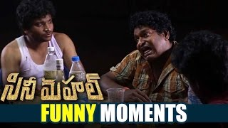 Cine Mahal Funny Moments On The Sets | Siddhansh,Rahul,Tejaswani