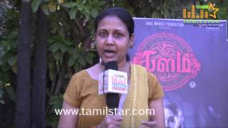 Parvathy At Kalam Movie Trailer Launch