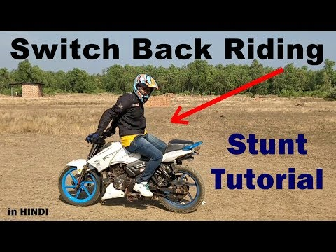how to learn switch back riding on motorcycle ? Easy Stunt Tutorial